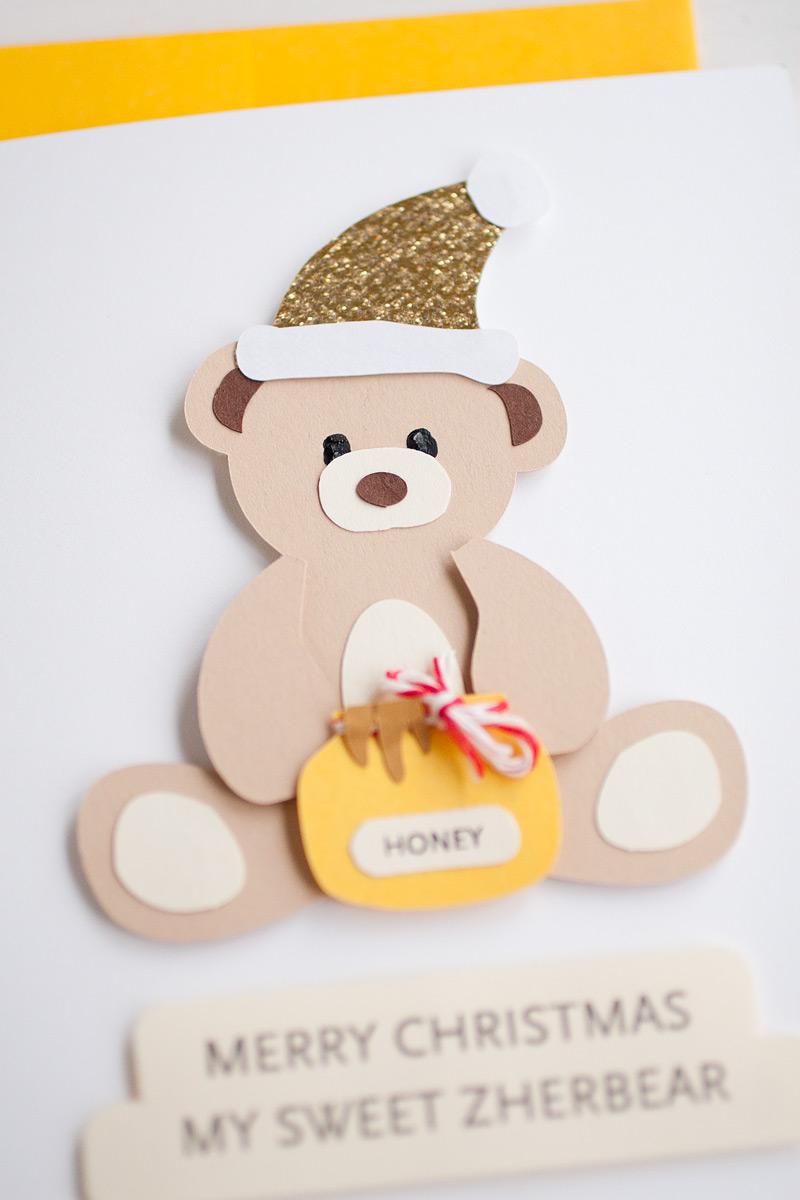 christmas teddy custom card #anastasiamariecards